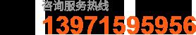 武汉外墙清洗公司电话