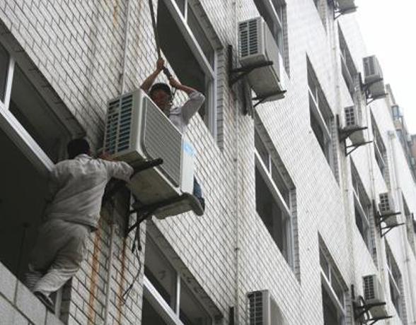 高空作业安装-高空外墙空调清洗