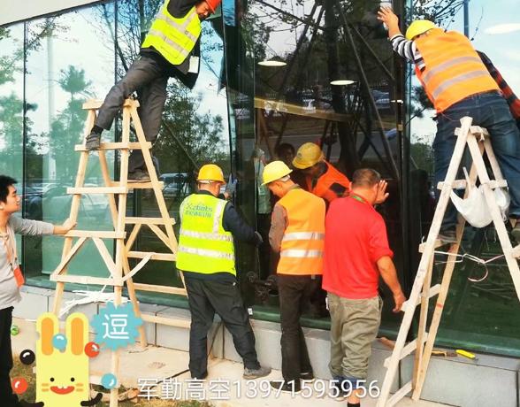 墙面玻璃更换-外墙维修