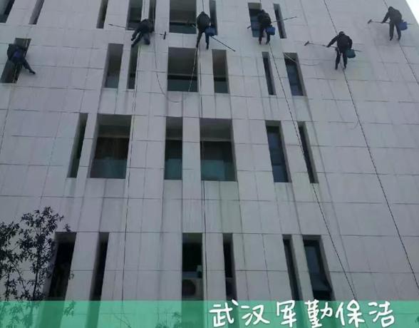 外墙保洁-石材高空外墙清洗