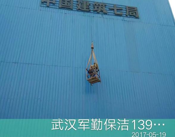 武汉外墙建筑七局清洗-外