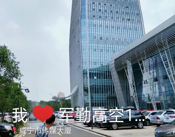 咸宁传媒大厦高空外墙清洗案例