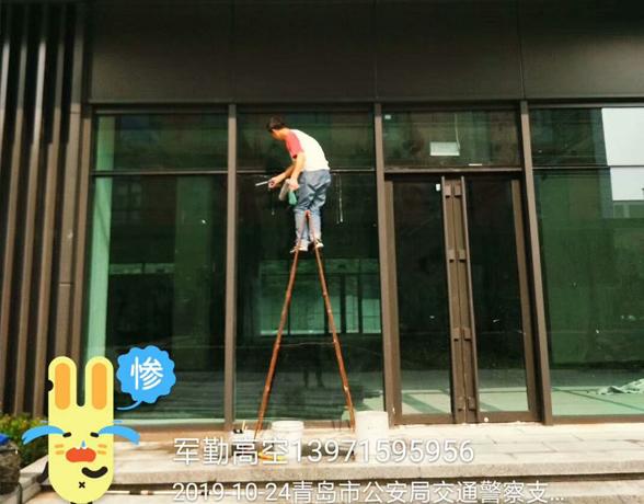 青岛公安句交通支队警察楼外墙清洗案例