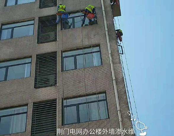 荆门电网办公楼外墙清洗案例