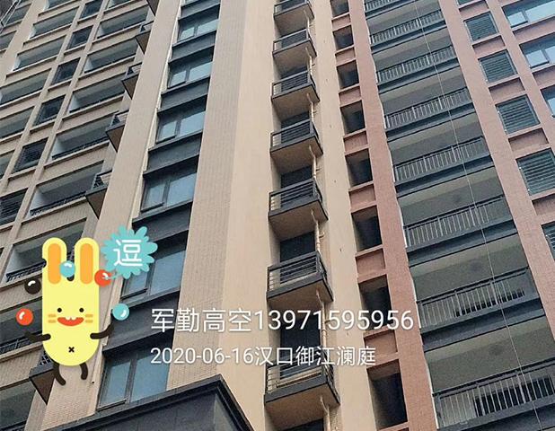 汉口御江澜庭住宅外墙清洗案例