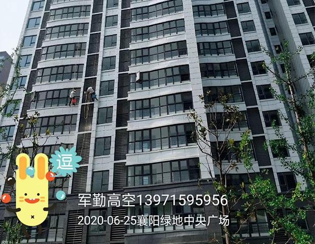 襄阳绿地中央广场外墙大楼清洗案