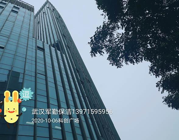 工程案例-武汉外墙清洗准