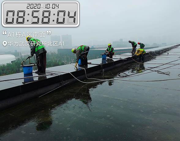 工程案例-武汉研究院外墙清洗防水施工