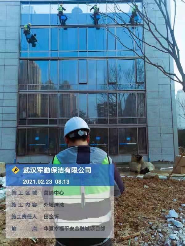 华夏幸福平安金融城-外墙清洗